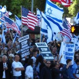 Wake up Muslims!  The support for Israel by Americans will continue to grow.