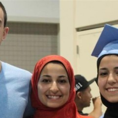 Chapel Hill: The Fate of a Muslim Minority