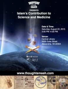Islam's Contribution to Science and Medicine